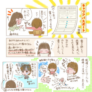 Vol.36-2021-05-04