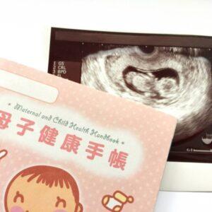 妊婦健診の頻度の覚え方は?出産までのスケジュールと検査項目を解説