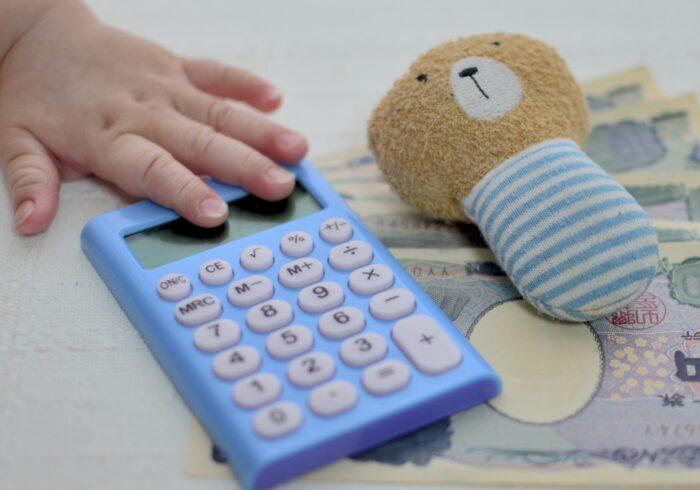 育児休暇に給料はなし?もらえる金額や申請方法について解説!