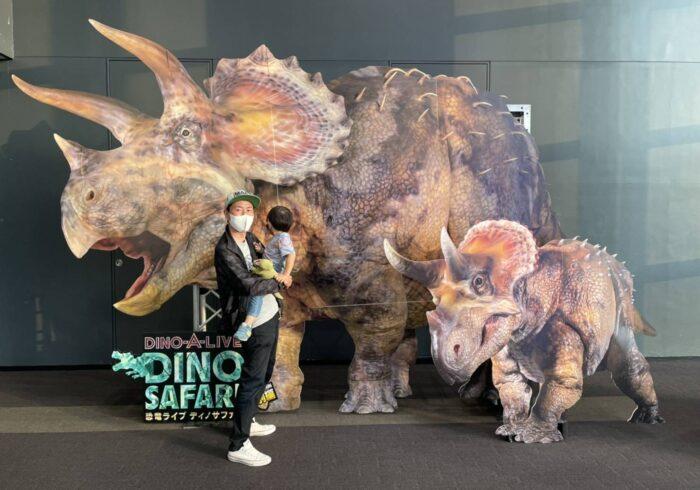 【チュートリアル福田の育児エッセイ・81】息子が恐竜の真似をしたがるのは、どんな時?