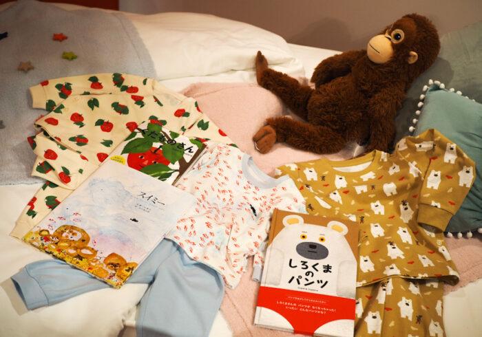スイミー、フレデリックなど絵本の世界をまとう ユニクロ UTのベビーパジャマが可愛い