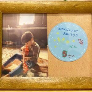 #8 ぴぴ、5歳になる。母、いよいよワクチンを打つ。