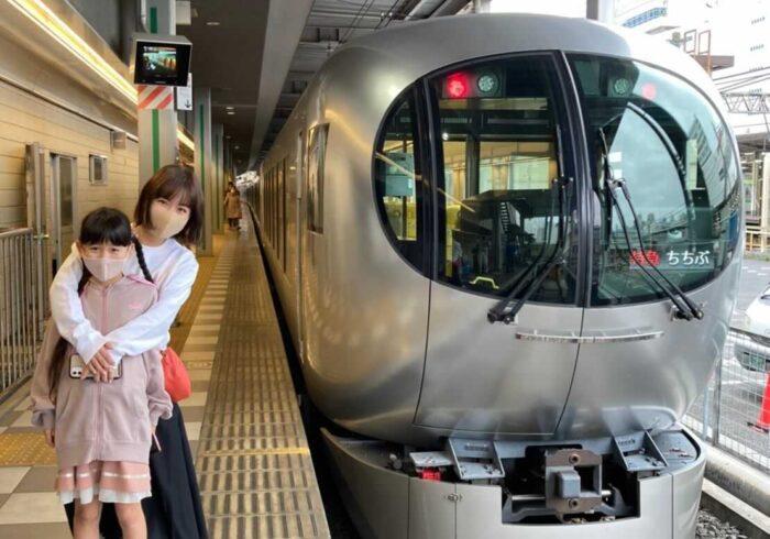 特急! SL! 新幹線! 全部乗っちゃおう!
