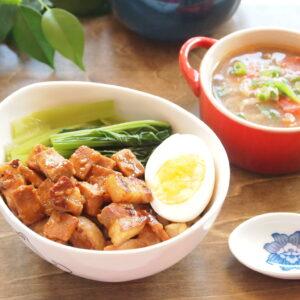 妊娠中期のバランスごはんⅡ「高野豆腐入りルーローハン&トマトときのこの雑穀スープ」