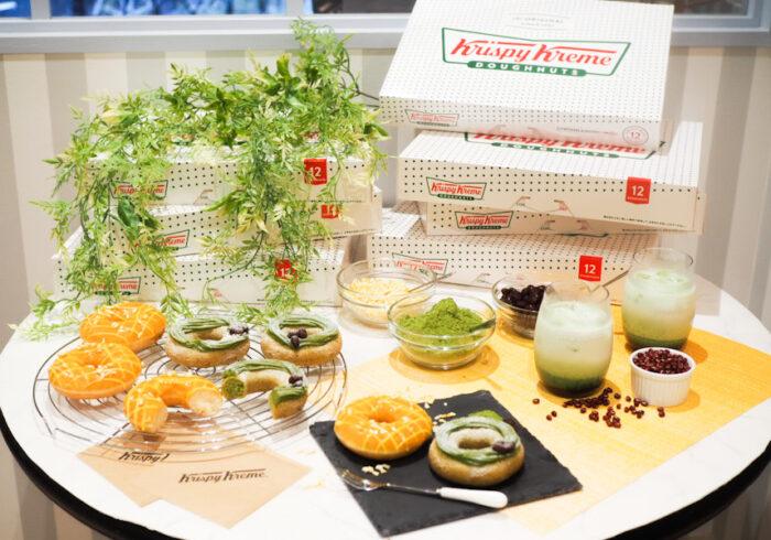 クリスピー・クリーム・ドーナツの夏の技ありドーナツ あなたは和の抹茶? 洋の柚子のどっちがお好き?