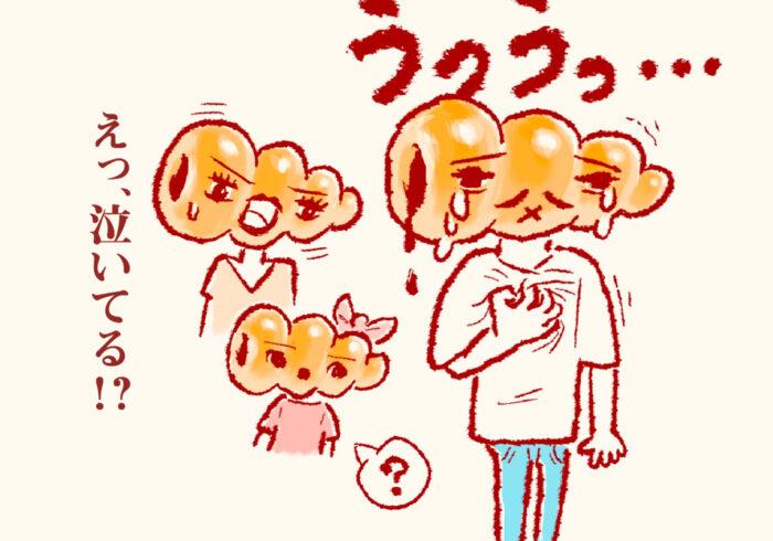 【俺はパパパン第17話】なぜか不機嫌そうな様子のコパン。理由を尋ねたパパパンは、泣いてしまうハメに……。