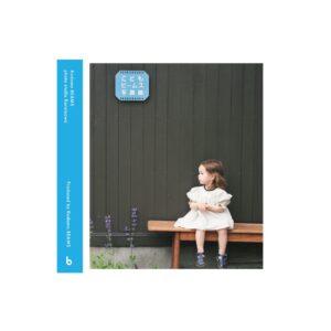 こどもビームスプロデュースの「こども写真館 」が軽井沢にオープン!