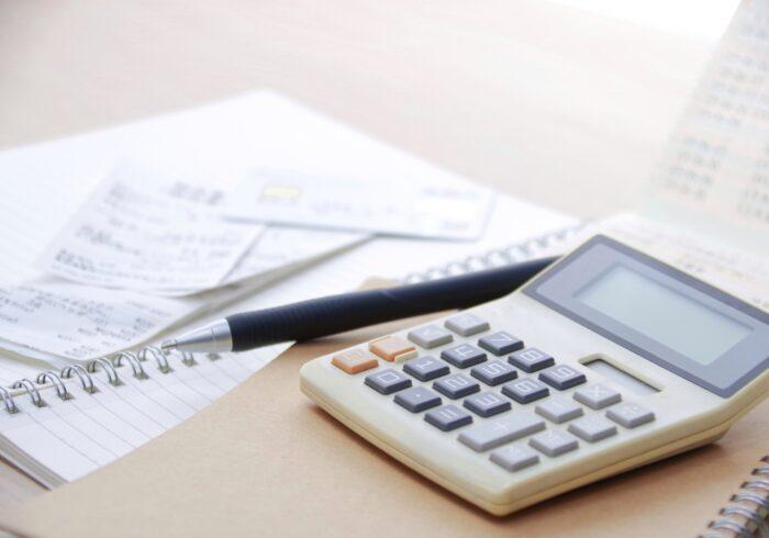 家族4人、長く続けられる節約方法をご紹介。節約のコツを知ろう