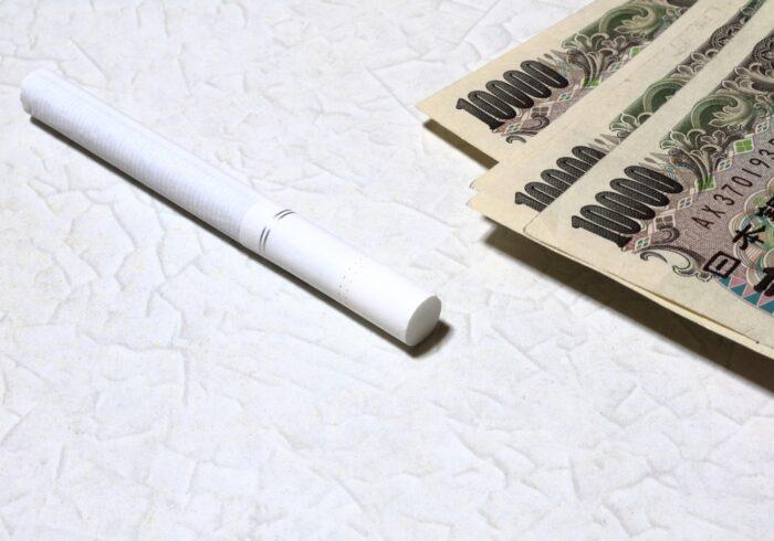 禁煙は年間でいくら節約できる?おすすめの禁煙方法やアプリもご紹介