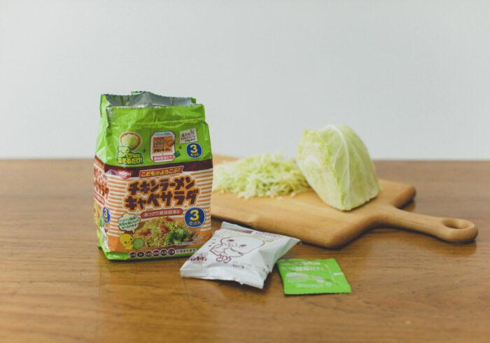 ママもびっくり! 野菜嫌いの子どもが、競うように食べると話題の「チキンラーメン キャベサラダ」、超絶人気のヒミツはどこに?