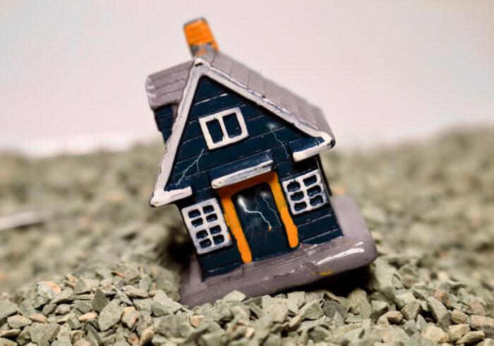 小さなお子さんがいる家庭向け防災ガイド「地震から身を守る①」