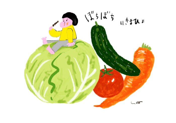 """おちょぼ研究 """"すきなたべもの"""""""