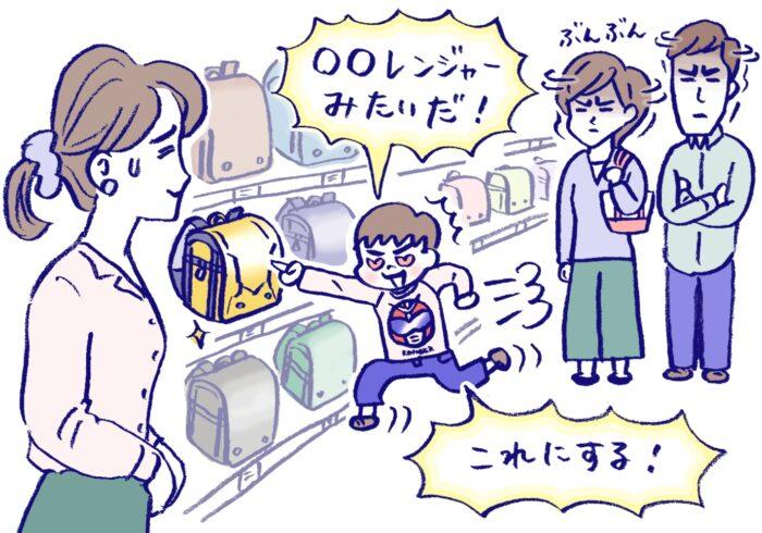 「カリスマ店長サカシタのランドセルどう買う?」vol.1 「ゴールドランドセルVSパパママ」