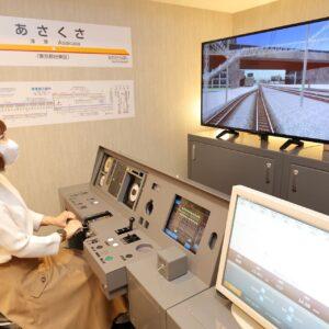 <span>親子で鉄分補給♪</span> 浅草東武ホテルに本格運転シミュレータールームが誕生!