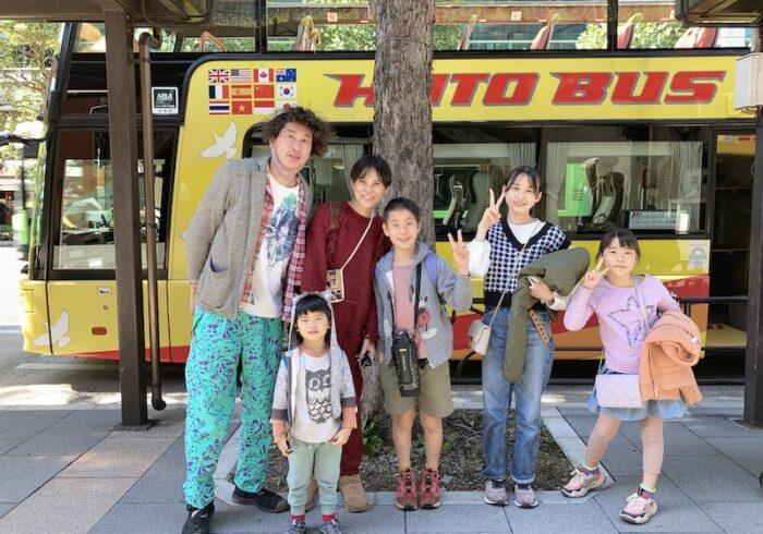 3歳の息子、念願の「はとバス」のはずが……。6人家族あるあるハプニング